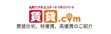 丸紅不動産賃貸.com